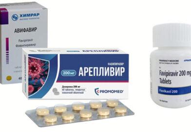 Лекарство от коронавируса в России